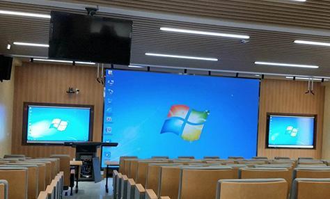 کلاسها و سالنهای سخنرانی