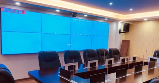 Video Walls de la sala de reunions